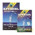 Активатор воды Кремень