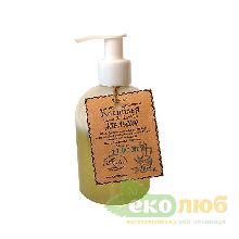 Мыло жидкое оливковое Апельсин Ambra