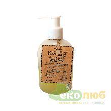 Мыло жидкое оливковое Жасмин Ambra