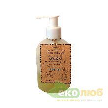 Мыло жидкое оливковое Лаванда Ambra