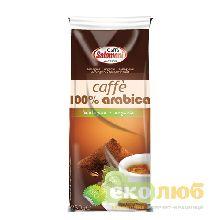Кофе Арабика молотый Salomoni