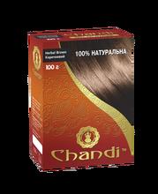 Краска для волос аюрведическая лечебная Коричневый Chandi