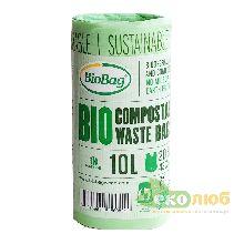 Биоразлагаемые пакеты для мусора 10 литров BioBag