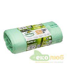 Биоразлагаемые пакеты для мусора 140 литров BioBag