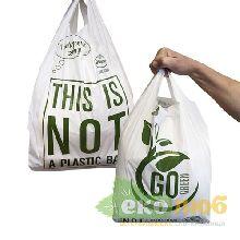 Пакет для покупок Биоразлагаемый BioBag