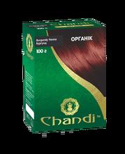 Краска для волос Бургунд Chandi