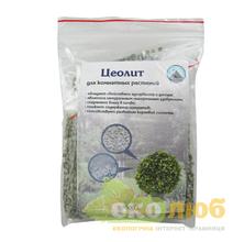 Цеолит для выращивания растений