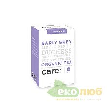 Чай Early Grey Care Tea