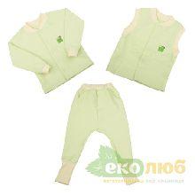 Детский комплект 3в1 (брюки, кофта, жилетка) Jersey Style капитон Эко Пупс
