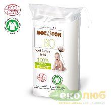 Диски ватные Детские большие Bocoton Bio