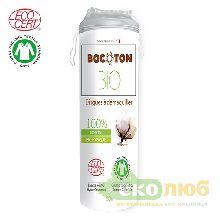 Диски ватные Круглые Bocoton Bio