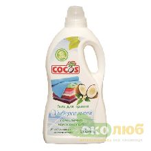 Гель для стирки Универсальный из омыленного кокосового масла Cocos