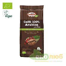 Кофе молотый органический Арабика Salomoni