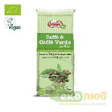 Кофе молотый органический С добавлением зеленого кофе Salomoni