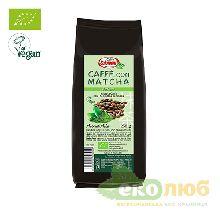 Кофе молотый органический С матча Salomoni