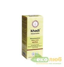 Краска для волос Нейтральная хна Khadi