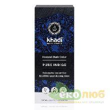 Краска для волос Чистый индиго Черный Khadi