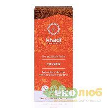 Краска для волос Медный Copper Khadi