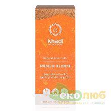 Краска для волос Средне-Русый Khadi