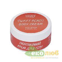 Крем для тела Peach Inspiration Looky Look