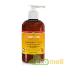 Крем-гель для душа с маслом мандарина Mambino Organics