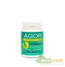Лосьон-масло для стоп и пяток Wild Herbs Agor