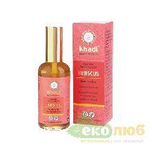 Масло для лица и тела для чувствительной кожи Гибискус Khadi