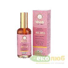 Масло для лица и тела для проблемной и комбинированной кожи Розовый лотос Khadi