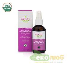 Масло для снятия макияжа Очищающее Mambino Organics