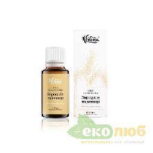Масло косметическое зародышей пшеницы Квіта