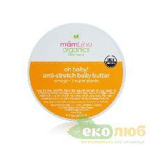 Масло против растяжек Mambino Organics