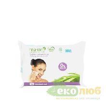 Салфетки влажные для удаления макияжа органические Masmi