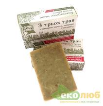 Мыло Из трех трав ЯКА