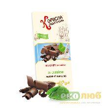 Шоколад молочный Стевиясан