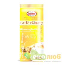 Молотый кофе с женьшенем Salomoni