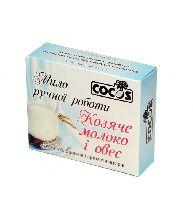 Мыло Козье молоко и овес Cocos