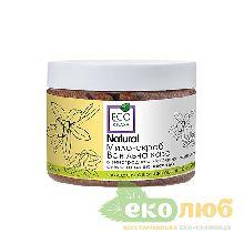 Мыло-скраб Ванильный кофе EcoKrasa