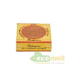 Мыло глицериновое Цитрусовое Cocos