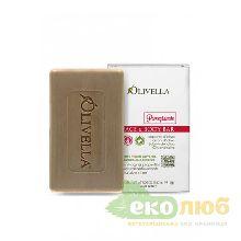 Мыло твердое для лица и тела Гранат на основе оливкового масла Olivella