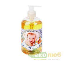 Мыло жидкое Детское Petit savon Jardin