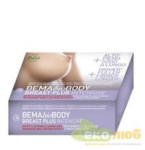 Набор для увеличения объема груди Бюст Плюс Интенсив Bema
