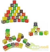 Набор Кубики Мир Деревянных Игрушек