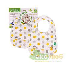 Нагрудник с карманом Eco Cotton Premium Эко Пупс