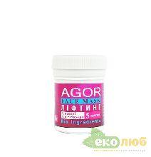 Маска полисахаридная Лифтинг Agor