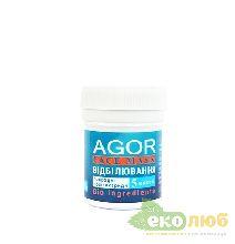 Маска полисахаридная Отбеливание Agor