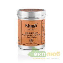Порошок-кондиционер растительный Шикакай Khadi