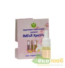 Масло-флюид для ламинирования волос Магия Красоты