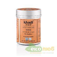 Растительная маска для лица и тела Апельсин Khadi