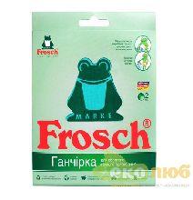 Салфетка для сухой и влажной уборки Frosch