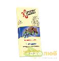 Шоколад черный с черникой Стевиясан